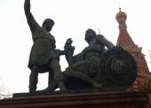 """""""День народного единства"""" в Темрюкском районе. План мероприятий"""