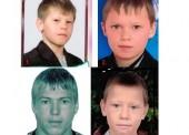 Полиция разыскивает четверых детей сбежавших из приемной семьи в Темрюкском районе
