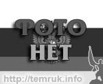 """Благотворительный фонд """"Азов-берег"""""""