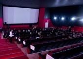 "3D зал кинотеатра ""Тамань"""