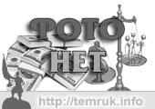 ОАО Юг-инвестбанк