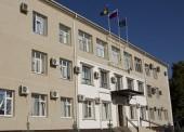 Администрация муниципального образования Темрюкский район