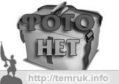 """Санаторно-оздоровительный центр """"Искра"""""""