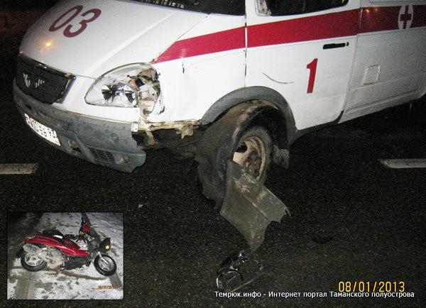 В Темрюкском районе мопедист попал под скорую помощь