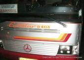 Рейсовый автобус Краснодар-Симферополь сбил девушку в Темрюкском районе