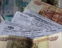 ЖКХ, квитанции, деньги