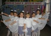 Открытие Месячника военно-патриотической и оборонно-массовой работы в школе №14