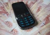 В Темрюкском районе пенсионерка перевела телефонному мошеннику более 100 тысяч рублей
