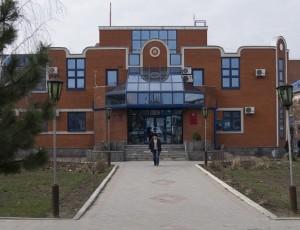ИФНС по Темрюкскому району
