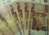 В Темрюкском районе фермера оштрафовали на 20 000 рублей за заброшенный сельхоз участок