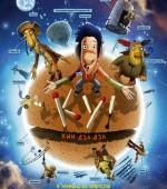 """Комедия м/ф """"Ку!Кин-Дза-Дза"""" в формате 3D смотрите в к/т """"Тамань 3D"""" с 11 апреля"""