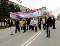 Первомайская демонстрация в Темрюке. Фото Дмитрия Карпенко
