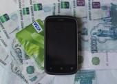 Телефонные мошенники похитили с карты темрючанина более 180 тысяч рублей