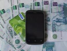 Деньги, карта, телефон