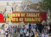 Программа праздничных мероприятий в Темрюке на 9 мая