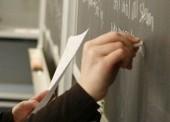 Одаренные школьники Темрюкского района могут получить специальные премии