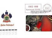 Вместо единовременной выплаты ветеран ВОВ получил открытку