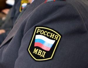МВД России, полиция