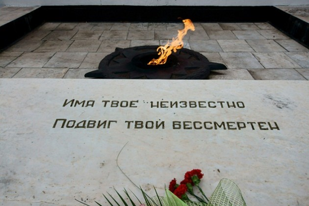 Вечный огонь, мемориал, на улице Бувина в Темрюке