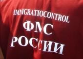 Как принять иностранного гражданина на работу?