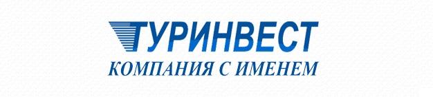 """Компания """"Туринвест"""" в Темрюке"""