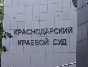 Два миллиона рублей заплатит житель Темрюкского района за хранение спирта