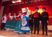 Фестиваль казачьих традиций