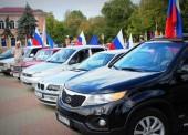 О порядке официального использования Государственного флага Российской Федерации