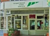Центр занятости населения проведет ярмарку вакансий в Темрюке