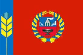 2014/03/flag-Altayskogo-kraya.jpeg