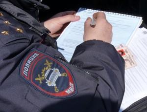 Полиция, протокол