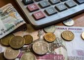 Зарплата работников бюджетных организаций станет выше