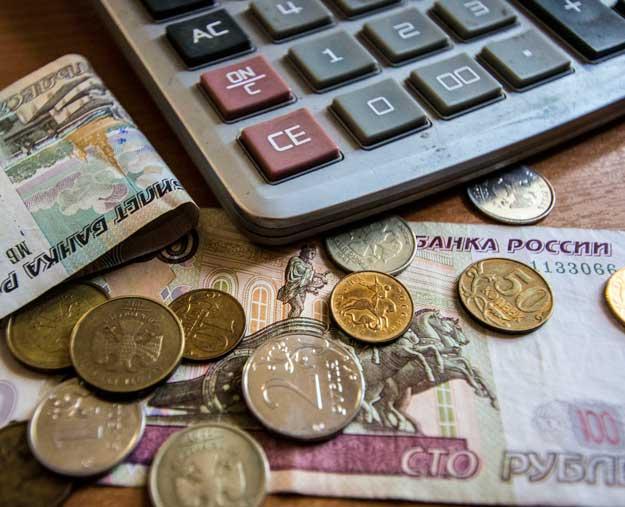 деньги, мелочь, калькулятор