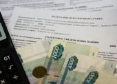 За что гражданин может получить налоговый вычет по НДФЛ
