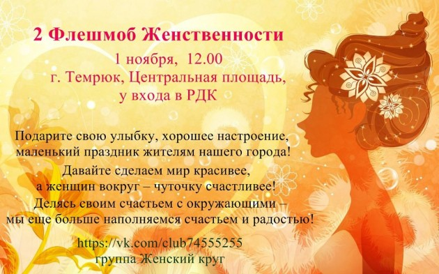 IMG_20141025_152349_0-630x393.jpg