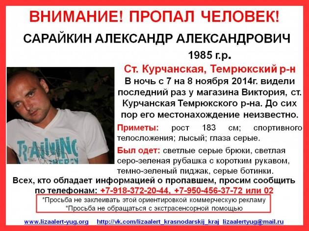 FORMA_KK-1-630x472.jpg