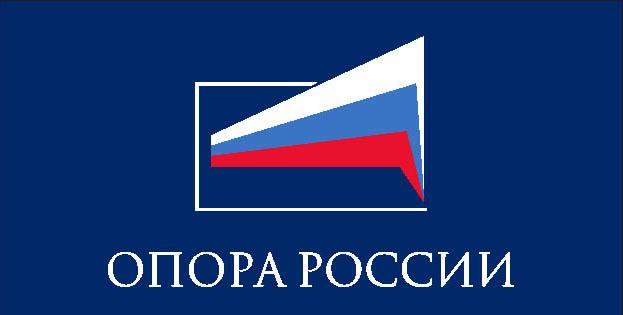 2014/11/Opopra-Rossii.jpg