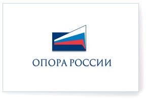 Opora-belaya-dlya-maek.