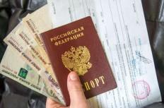 Паспорт, деньги, временная регистрация