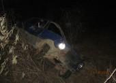 Трое человек пострадали в результате ДТП на дорогах Темрюкского района
