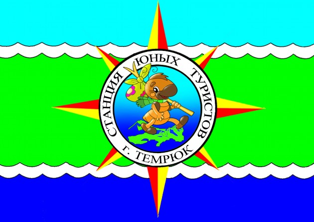 Flag-i-e`mblema-SYuTur-630x445.jpg