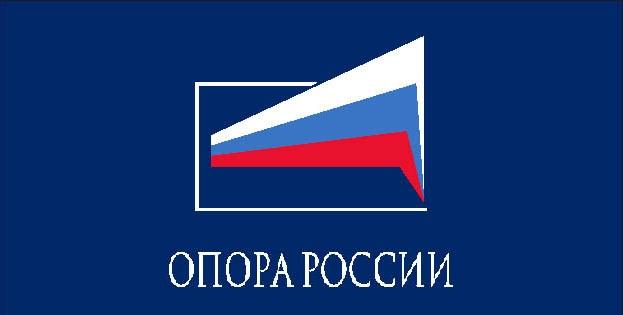 2015/01/Opopra-Rossii-kopiya.jpg