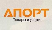 Портал сравнения цен Апорт рассказал, какие ролики пользуются популярностью в России