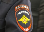 Полиция Темрюкского района объявляет набор граждан для службы в ППС