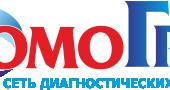 МРТ и УЗИ диагностика в Темрюке (медицинский центр Томоград)