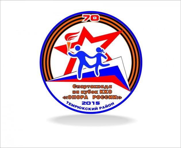 S-logotip-630x514.jpg