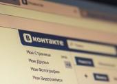 """Темрючанка стала жертвой мошенников в социальной сети """"Вконтакте"""""""