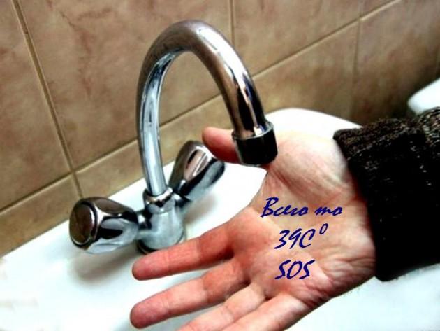 Ne-dogrevayut-vodu-630x473.jpg