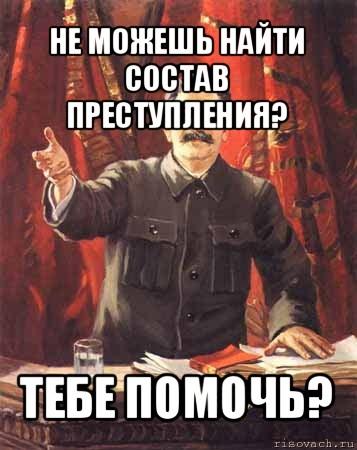 2015/10/comics_stalin_orig_1343191762.jpg