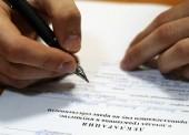 Глава Ахтанизовского поселения Михаил Разиевский отстранен от должности за сокрытие сведений в налоговой декларации